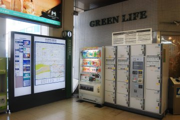 A local map and coin lockers