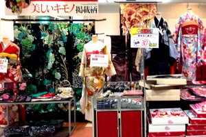 Gorgeous Kimonos on display for the shichigosan festival at Furisode Kispa La Park