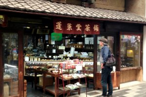 Horaido's is a century old tea store in Teramachi markets spanning three generations