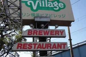 Kirin Beer Village in Yokohama is a 7-minute walk from Nama-mugi Station on the Keihin-Kyuko line. The tours are given to groups of between two to 100 people every 30 minutes, starting at 10 AM and finishing at 4:30 PM.