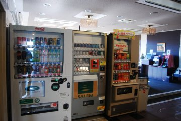 Vending machine in first floor
