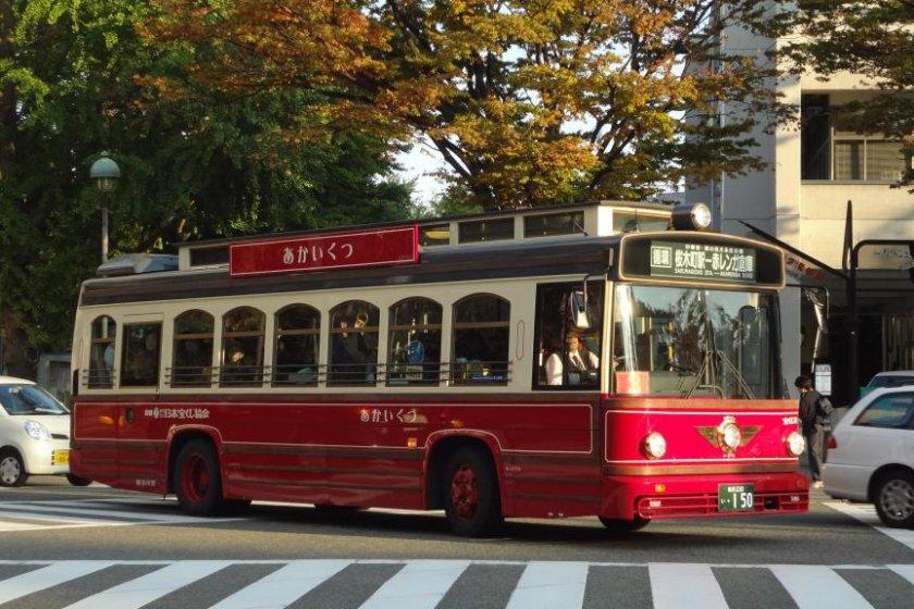 The Akai-kutsu Bus