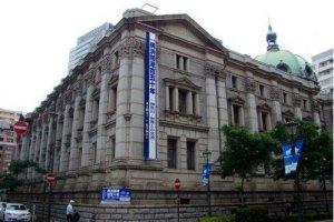 神奈川县立历史博物馆