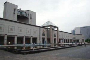 横滨美术馆