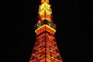 Tokyo Tower Holiday Design