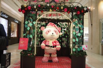<p>One of the major malls invented Panda Claus for the upcoming Christmas season!</p>