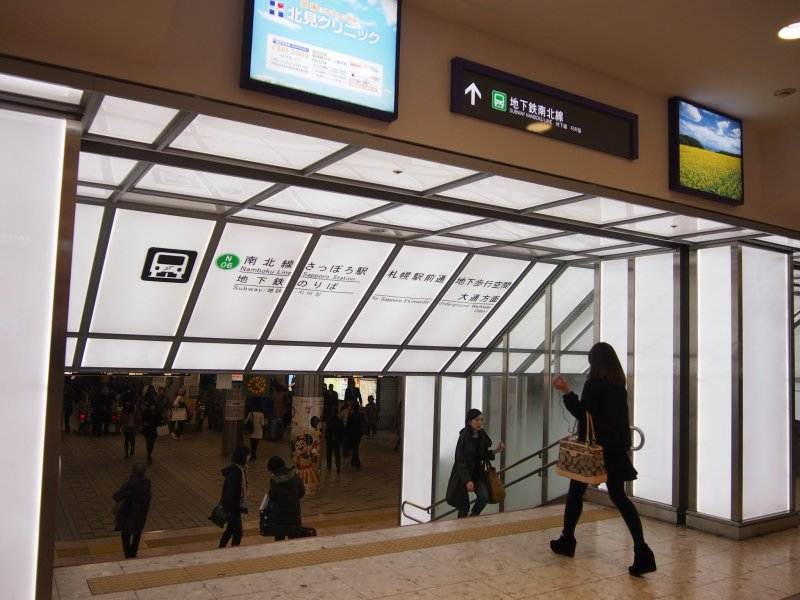 how to get to sapporo from tokyo