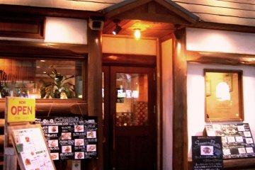 <p>Magatama Cafe and Bar is a dog friendly community arts space near Tamatsukuri Station</p>