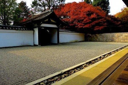 Đền Ryogin-an ở Kyoto