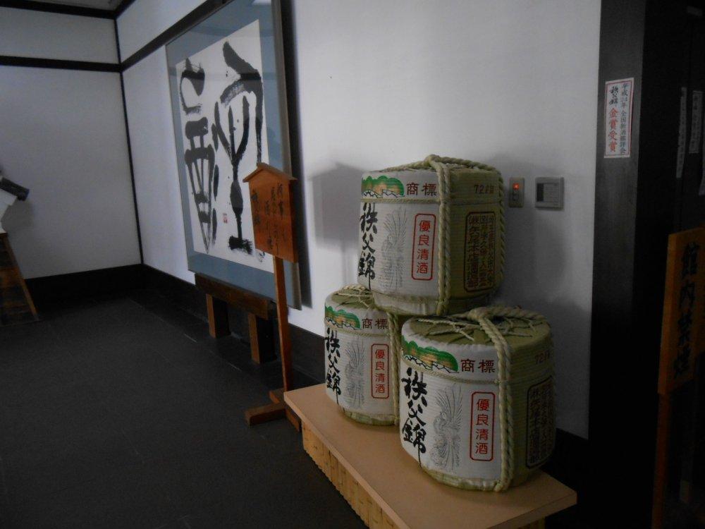 Foyer Entrance Yeast : Sake brewery zukuri no mori saitama japan travel