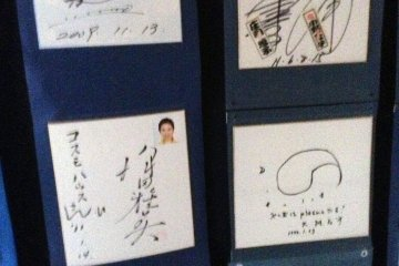 <p>Autographs from people in Japan&#39;s space program. This is space fan otaku level to the max.</p>