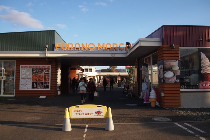 Furano Marche, a food paradise 15 minutes by foot from Furano station.