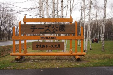 Cheese Factory, Furano