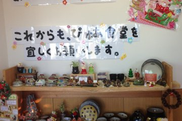 <p>Translation: Thank you for coming to our restaurant; please come again</p>