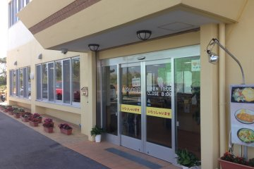 <p>This is the entrance to the restaurant. The other smaller store front is the bento shop</p>
