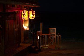 <p>บาร์ดั้งเิดิมริมทะเล &quot;ชิมาอุตะ&quot;</p>