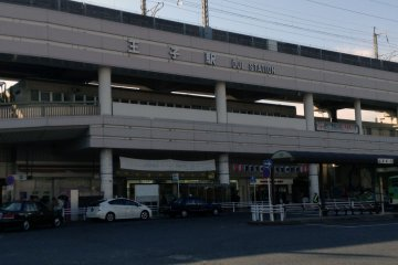 <p>JR Oji&nbsp;Station is a levitated station located in the Kita ward of Tokyo.&nbsp;</p>