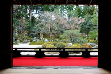 <p>View from a sitting position on the&nbsp;<em>tatami</em> mat</p>