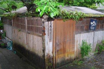 Fancy a soak on onsen waters in a private hut?