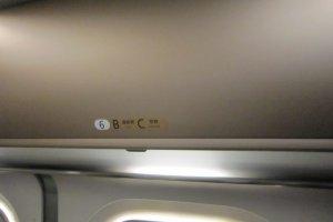 荷物棚には飛行機のように扉が付いている