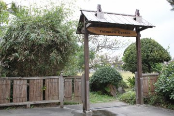 <p>The Yuimaru&nbsp;Garden is located between the Okuma welcome center and the Habu Links first tee</p>