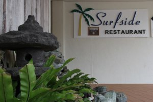 The Surfside restaurant is located next to the miniature golf and tennis court on the U.S. military Okuma recreational area