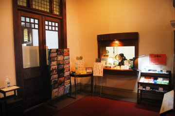 <p>Information office with free English brochures available</p>