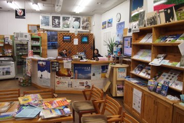 <p>The Tourist Information Center of JR Furano has staff that can attend to you in English, Chinese, and Japanese.</p>
