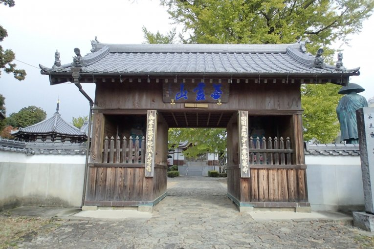 Dainichiji - Itano