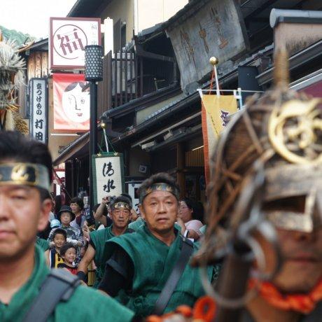 Nhảy múa cùng Seiryu-e ở Kyoto