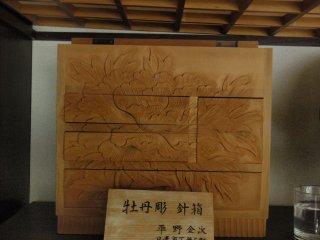 Lemari kayu ukir