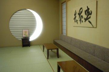Gassan at Nikko Kaido