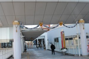 Cocoon Shopping Mall entrance
