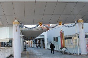 Saitama-Shintoshin: Cocoon City