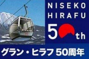 Grand Hirafu Trail Guide