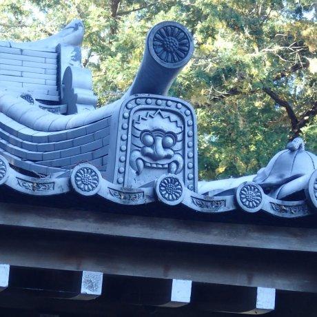 Kokubunji - Nankoku City