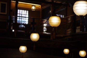 <p>Serene Lighting</p>