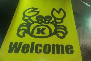 ร้านอุปกรณ์กีฬา Xraeb ใน มุอิคะมาชิ