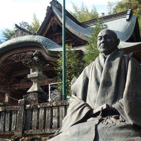 Kiyotakiji