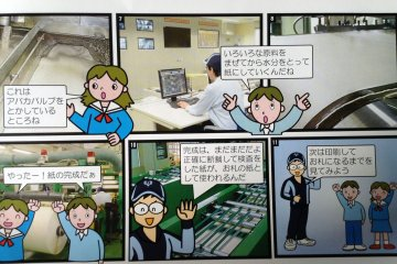 <p>A wonderful information packet is given to each guest. While it is only in Japanese, you can get a general feel flipping through the comic section or with&nbsp;images of currency and their characteristics.&nbsp;</p>