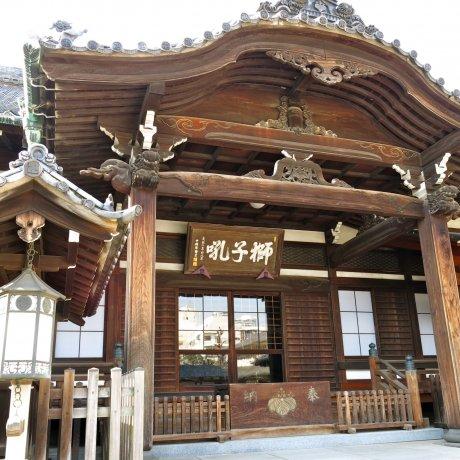 Sengakuji Temple, Shinagawa