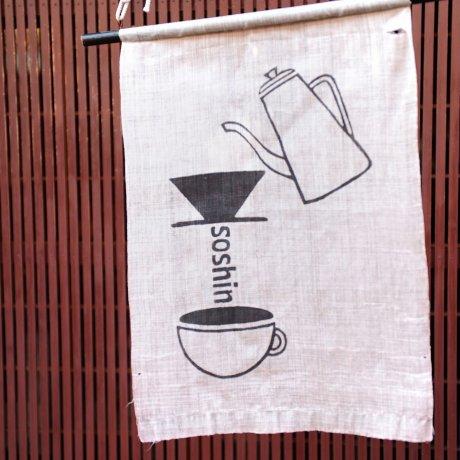 Cafe Soshin, Kanazawa