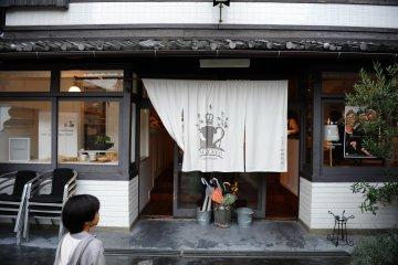 ร้านซากะโนะ-ยู ในอาราชิยามะ เกียวโต