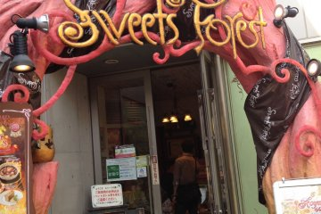 Sweets Forest in Tokyo