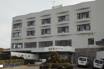 Keikyu Joga-shima Hotel