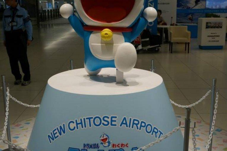 สนามบิน New Chitose ประตูสู่ฮอกไกโด