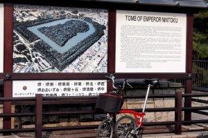 Пояснительные стенды с информацией о гробнице в Модзу Кофун на английском