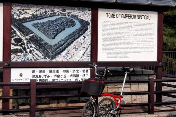 <p>English Explanation of the Tomb at Mozu&nbsp;Kofun</p>