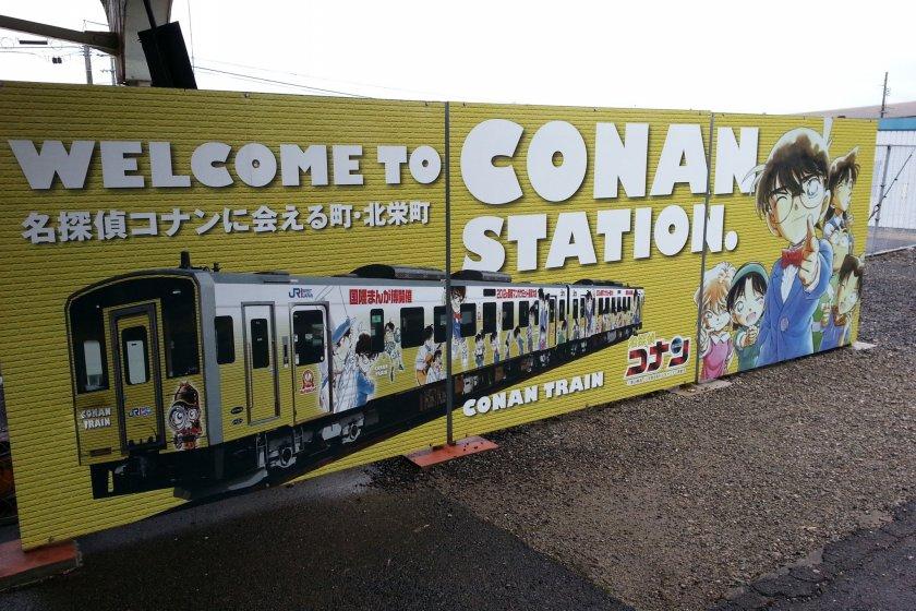 สถานียูระ เมืองของโคนัน