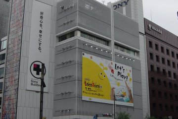 <p>The Sony Building also holds special events when new products or new game&nbsp;titles are launched. It was great to attend the Locoroco&nbsp;launch in 2006 at this building, together with my daughter. Check the events section on the Sony Building&#39;s English website.</p>